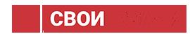 СвоиВрачи, вызов врача на дом в Екатеринбурге